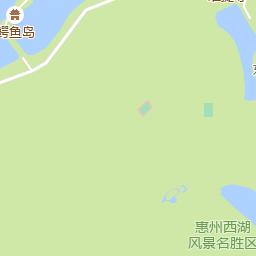 携程攻略】西湖惠州惠州附近景点,惠州西湖周勇敢者的游戏攻略图片